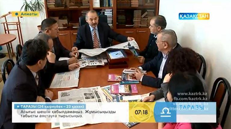 Қазақ газеттер-Таңшолпан