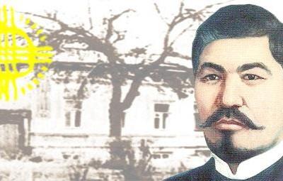 ALihan  Bokeyhan