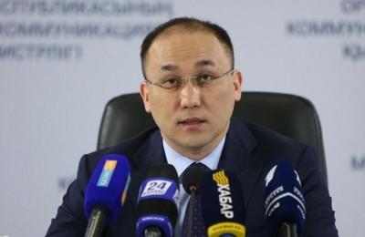 Abayev