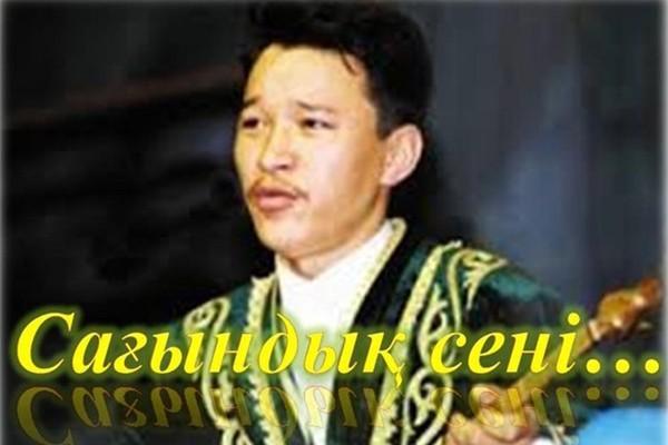 Orazaly  Dosbonov