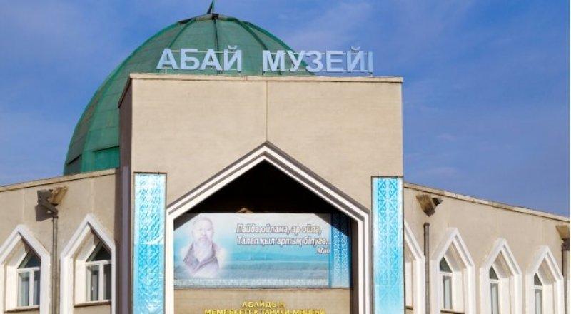 Abai musei